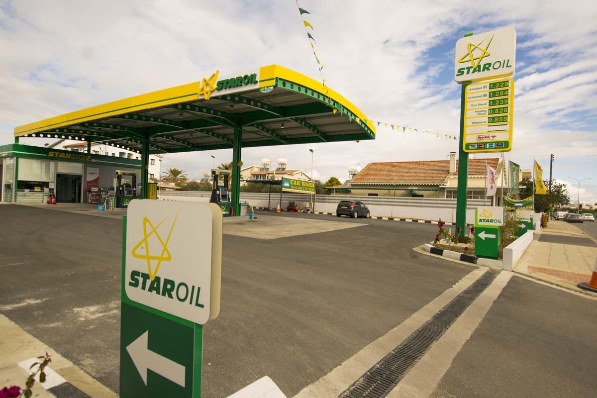 Staroil shop