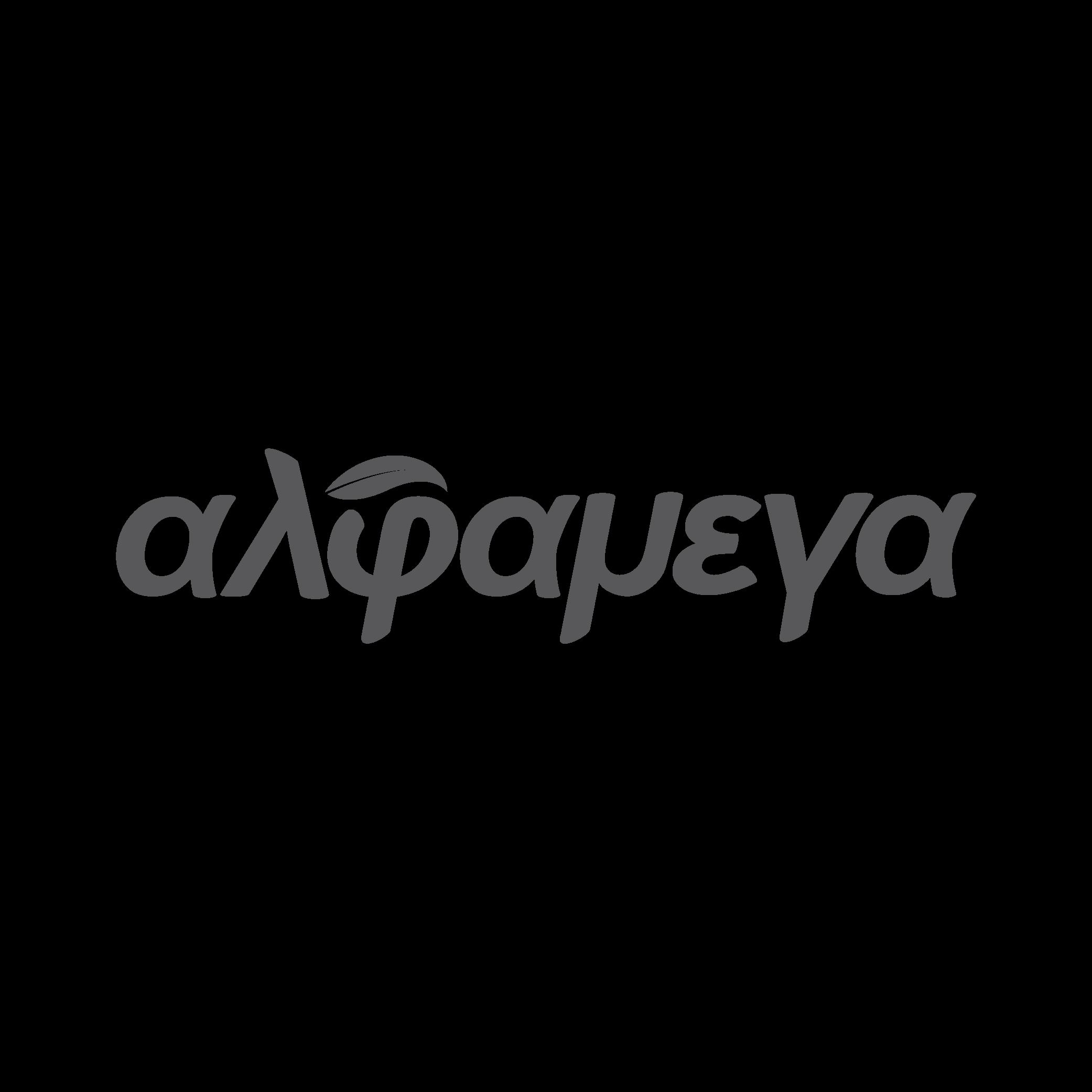 alfamega logo