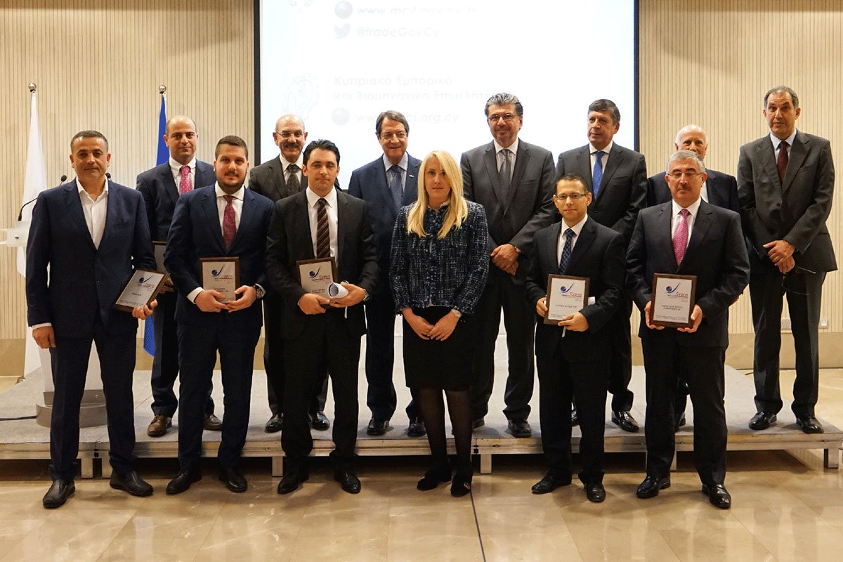 Pissis award photo